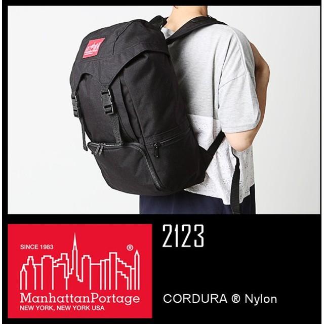 最大+28%!12/7〜|【在庫限り】マンハッタンポーテージ リュック バックパック レディース メンズ Manhattan Portage MP2123