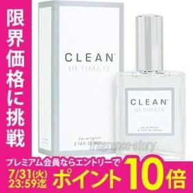 クリーン CLEAN クリーン アルティメイト 30ml EDP SP fs 【香水 レディース】【あすつく】