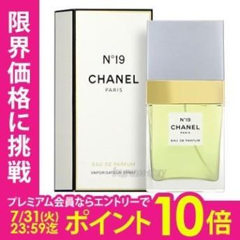 シャネル CHANEL NO.19 オードパルファム 35ml EDP SP fs 【香水 レディース】【あすつく】
