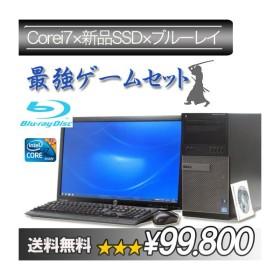 中古パソコン デスクトップパソコン/【ゲーミングPC】新品SSD搭載/DELL Optiplex 9010-3400MT■23液晶セット/Corei7/ブルーレイ