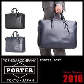本日最大P27%|吉田カバン ポーター ソート ビジネスバッグ メンズ 本革 2WAY B4 PORTER 116-03273