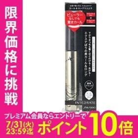 資生堂 インテグレート ラッシュフライングカール マスカラ BK999 cs 【nas】