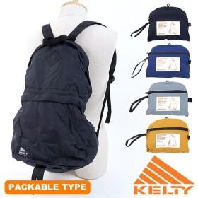 KELTY ケルティ パッカブル・ライト・デイパック 18L リュックサック バックパック  2592236 FW18