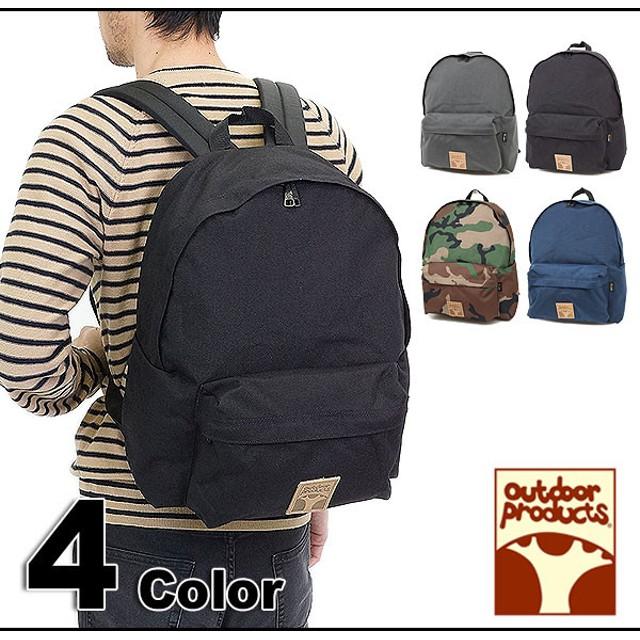 Outdoor Products アウトドアプロダクツ バッグ アルパイン  バックパック リュック デイパック T433 SS14