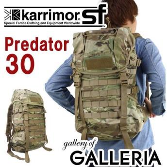 10%OFFクーポン karrimor SF カリマー SF PREDATOR プレデター リュック リュックサック バックパック メンズ プレデター30 Predator 30(MULTICAM)