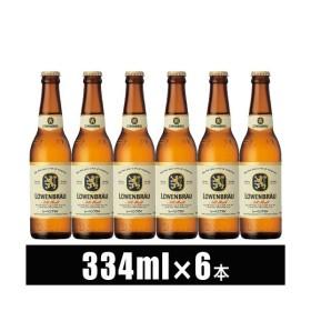 【アサヒ】レーベンブロイ 334ml×6本 瓶 ドイツビール【入荷に時間がかかる場合がございます】