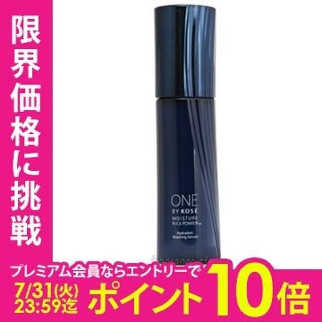 コーセー ONE BY KOSE 薬用保湿美容液 60ml cs 【あすつく】