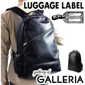 吉田カバン ラゲッジレーベル エレメント LUGGAGE LABEL ELEMENT リュックサック  a4対応 ビジネスバッグ ビジネスリュック 吉田かばん ポーター 021-01258