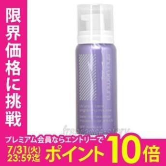 シュウウエムラ shu uemura UVアンダーベース ブライトニングムース 50g 〔ピンクパープル〕 cs 【nas】