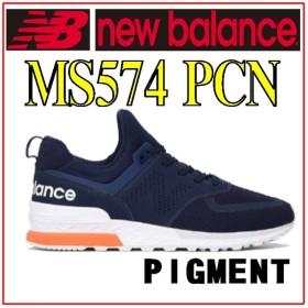 【カジュアルシューズ】 【New Balance】MS574 PCN【470】