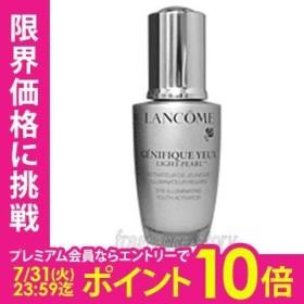 ランコム LANCOME ジェニフィック アイセラム ライトパール 20ml cs 【nas】