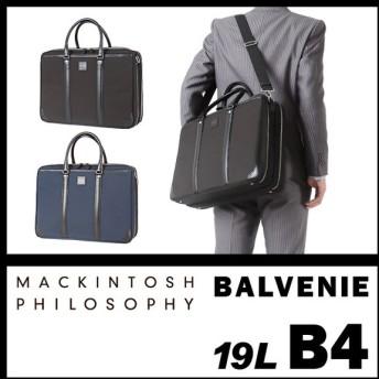 追加最大+34% 2/25まで エース マッキントッシュ フィロソフィー バルヴェニー ビジネスバッグ 54288