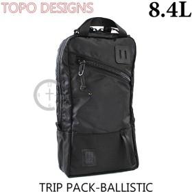 TOPO DESIGNS トポ デザイン バッグ TRIP PACK リュック バリスティックナイロン