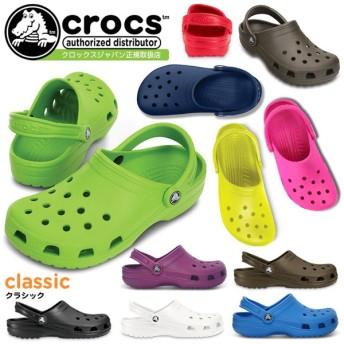 クロックス クラシック crocs classic 10001 サンダル レディース メンズ セール