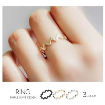 リング レディース 指輪 ウェーブデザイン シンプル ブラック シルバー ゴールド ワンサイズ 重ね付け 13号