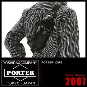 PORTER 吉田カバン ポーター ポーターシーレ ウエストバッグ 598-09646 メンズ レディース