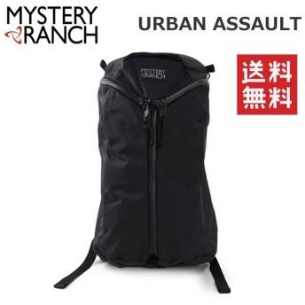 ミステリーランチ リュック S16 EX URBAN ASSAULT 01-10-101872 ブラック MYSTERY RANCH バッグ メンズ レディース