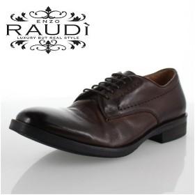 RAUDI ラウディ R-82105 DK BROWN ダークブラウン メンズ 靴 本革 カジュアルシューズ 外羽根 プレーントゥ