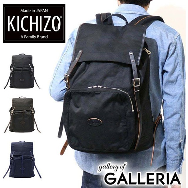 KICHIZO by Porter Classic ポータークラシック デイパック リュック 吉蔵 キチゾー キチゾウ リュックサック メンズ レディース 014-00123