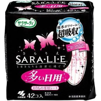 小林製薬 サラサーティ サラリエ 多い日用 おりものシート 無香性 42個