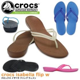 crocs クロックス イザベラ 204004 レディース サンダル ブラック 黒 ホワイト 白 ブラウン ブルー ネイビー ピンク セール