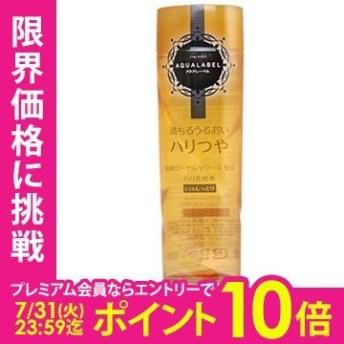 資生堂 アクアレーベル ローションEX(RR とてもしっとり) 200ml cs 【あすつく】
