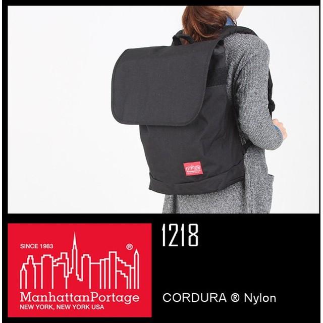 最大+28%!12/10まで|マンハッタンポーテージ リュック バックパック レディース メンズ Manhattan Portage MP1218
