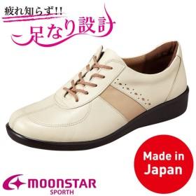ムーンスター [セール] レディース 本革 コンフォートシューズ スポルス SP5020 アイボリーC moonstar