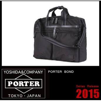 PORTER  ポーター BOND リュックサック 3WAY ナイロン 859-05606