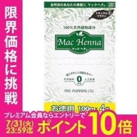 マックヘナ ナチュラルブラウン 5 お徳用 400g(100g×4) hs 【あすつく】【セール】
