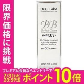 ドクターシーラボ Dr.Ci:Labo BBパーフェクトクリーム ホワイト377+n 30g 〔SPF50+〕 cs 【あすつく】