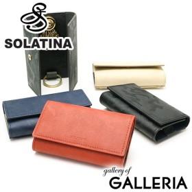 ソラチナ キーケース SOLATINA キー&コインケース 小銭入れ付き 本革 牛革 迷彩 メンズ レディース SW-36033