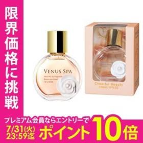 ヴィーナススパ チアフルビューティー 50ml EDP SP fs 【香水 レディース】【あすつく】