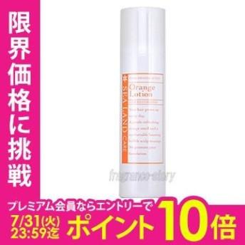 日本シーランド オレンジスキャルプローション 170g hs 【nas】
