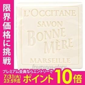 ロクシタン L'OCCITANE ボンメールソープ ミルク 100g cs 【あすつく】