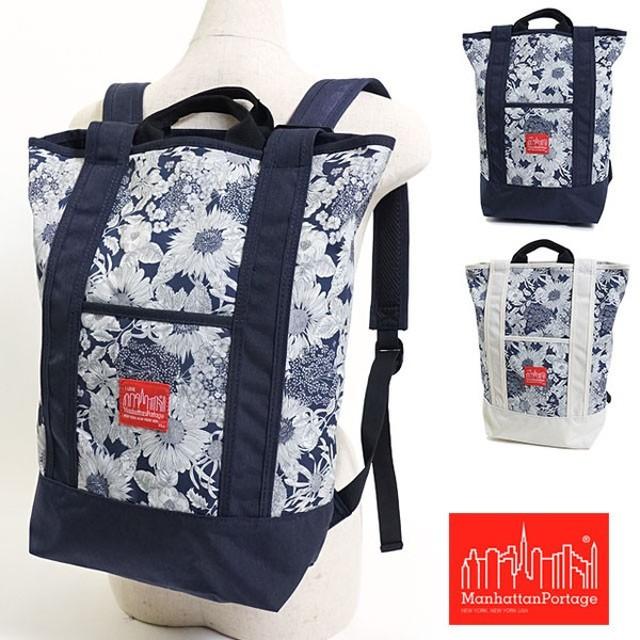 マンハッタンポーテージ Manhattan Portage リュック Liberty Fabrics リバティー ファブリック Riverside Backpack バックパック MP1318LBTY18SS SS18