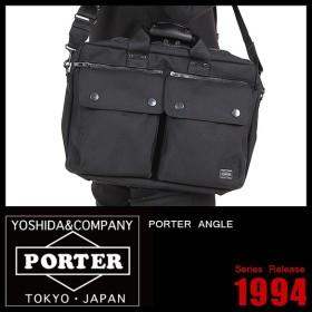 追加最大+34% 1/17から|吉田カバン ポーター アングル ビジネスバッグ メンズ ブランド 2WAY B4 PORTER 512-07222