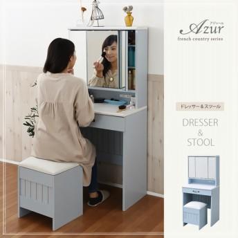 フレンチカントリー家具 三面鏡ドレッサー&スツール Azur(アジュール) 幅60cm フレンチスタイル ブルー&ホワイト FFC-0004