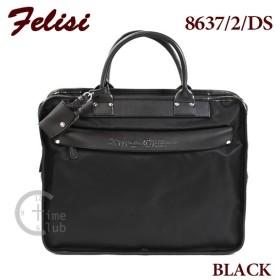Felisi ビジネスバッグ フェリージ ブリーフケース 8637/2/DS 0041 ブラック