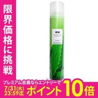 イリヤ 薬用メディクール スプレートニック グリーン 300g hs 【nas】
