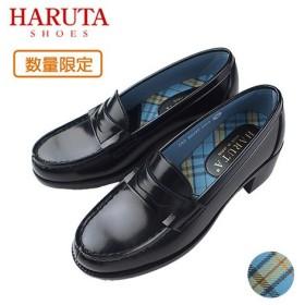 HARUTA ハルタ ローファー レディース チェック 46039 黒/B 柄 通学 学生 靴 3E ヒール 黒 ブラック 幅広 セール
