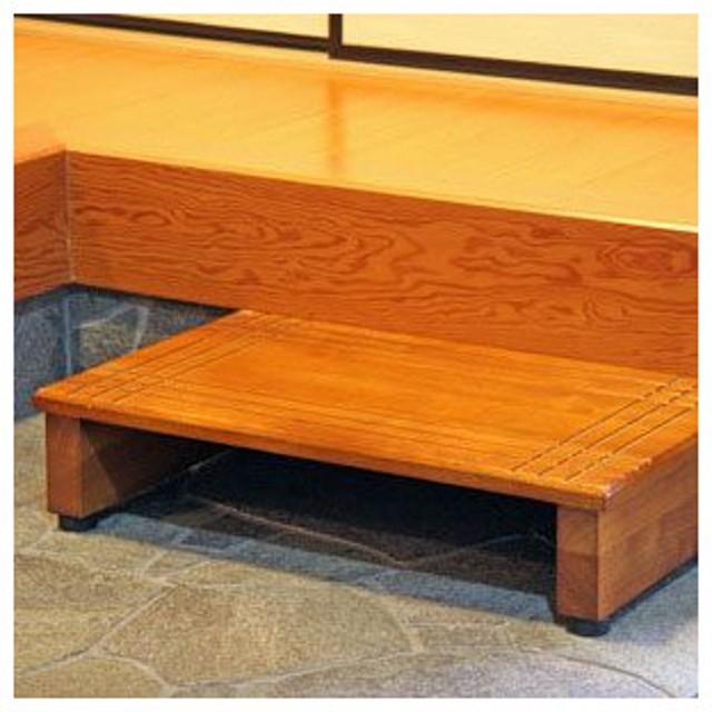 玄関台 60cm幅 玄関台 木製