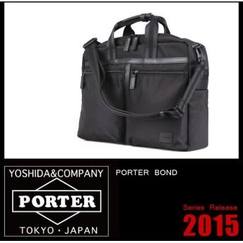 PORTER ポーター BOND ビジネスバッグ 2way 859-05608