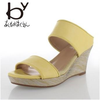 byあしながおじさん 靴 8750233 YE サンダル ウェッジヒール 厚底 シンプル 黄色 イエロー 女性 レディース セール