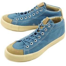 リズムフットウェア Rhythm Footwear RFW スニーカー ベーグル ミッド ダイ Blue R-1312033