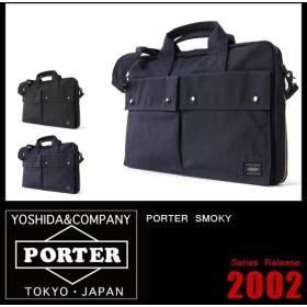 最大+23%|吉田カバン ポーター スモーキー ビジネスバッグ メンズ レディース B4 PORTER 592-06363