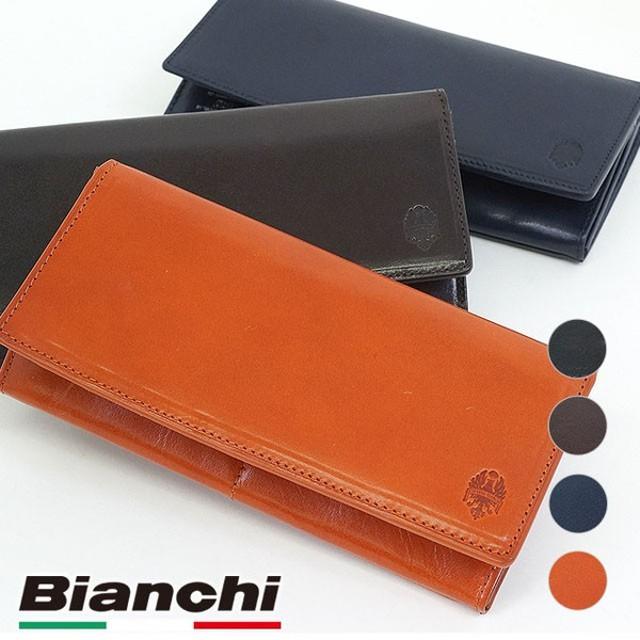 ビアンキ Bianchi イタリアンレザー 長財布 メンズ ウォレット  BIB1504 SS16