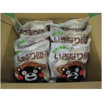 熊本県の郷土菓子 俵山交流館萌えの里 冷凍いきなり団子 3個入り×6袋セット|73898|