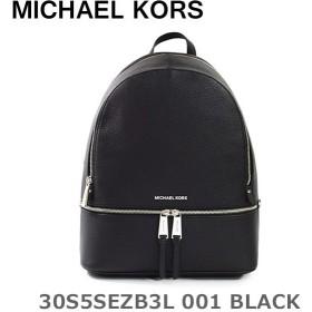 マイケルコース リュック MICHAEL KORS 30S5SEZB3L 001 BLACK レザー レディース バックパック バッグ