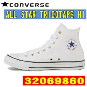 【カジュアルシューズ】【CONVERSE】 ALL STAR TRICOTAPE HI 32069860【470】